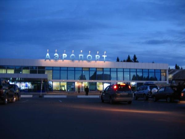 Аэропорт онлайн  Online табло аэропортов Шереметьево
